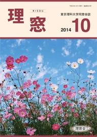hyoushi10