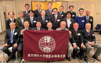 2020.1.27 R1福島支部会